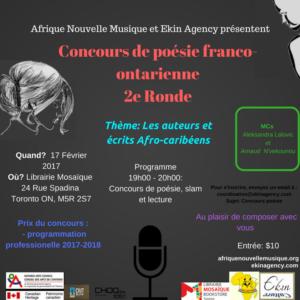 afrique nouvelle musique africa new music toronto canada art arts african congo congolese arthur tongo thomas tumbu festival bana y'afrique