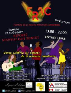 afrique nouvelle musique africa new music toronto canada art arts african congo congolese arthur tongo thomas tumbu festival bana y'afrique canadian youth artisitc festival relève musique artistique danse dance